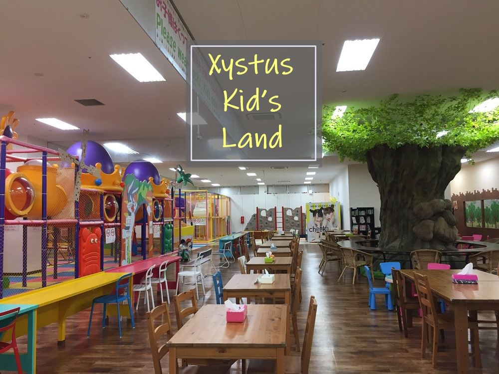 【沖繩,親子雨備3】Xystus Kid's Land,大型室內親子遊樂場,還有寬敞的休息區及按摩椅