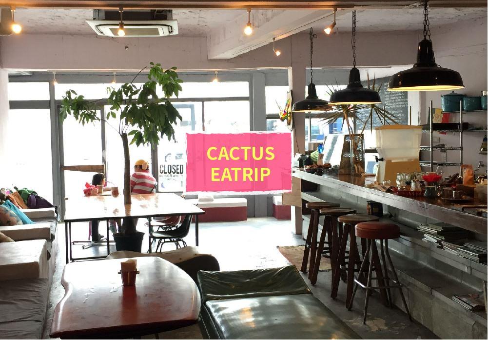 【沖繩,吃】CACTUS EATRIP,宜野灣路旁,錯過可惜的天然酵母貝果 (秘境)