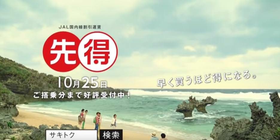 【沖繩,玩北部】古宇利島,來去心型礁岩一探