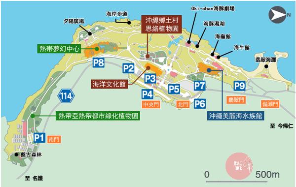 海洋博公園停車.png