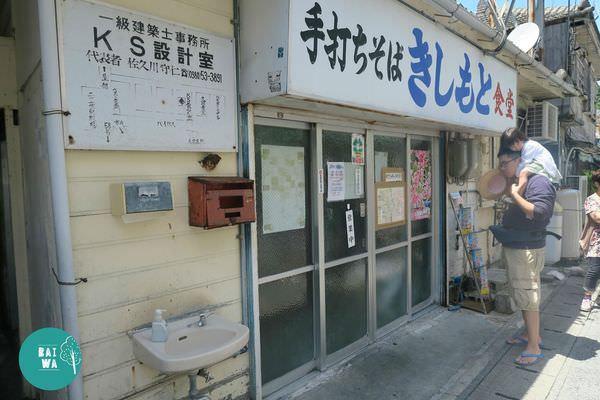 岸本食堂16 (Copy).jpg