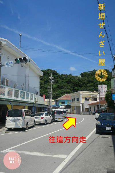 岸本食堂4.jpg