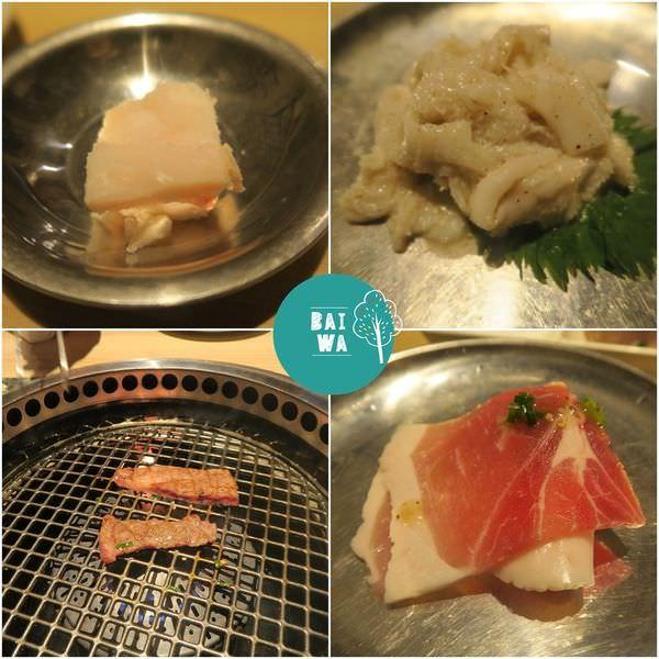 燒肉1.jpg