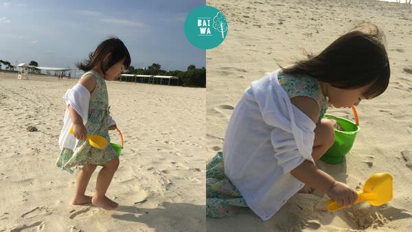 小小沙灘1.jpg