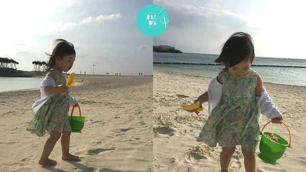 小小沙灘2.jpg