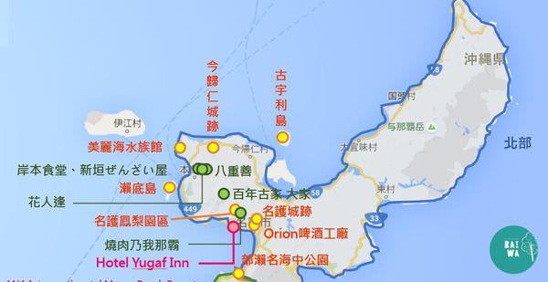 北部精選地圖.JPG