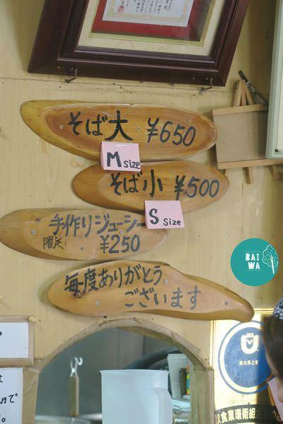 岸本食堂3 (Copy).jpg