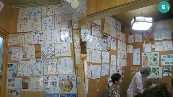 岸本食堂1.jpg