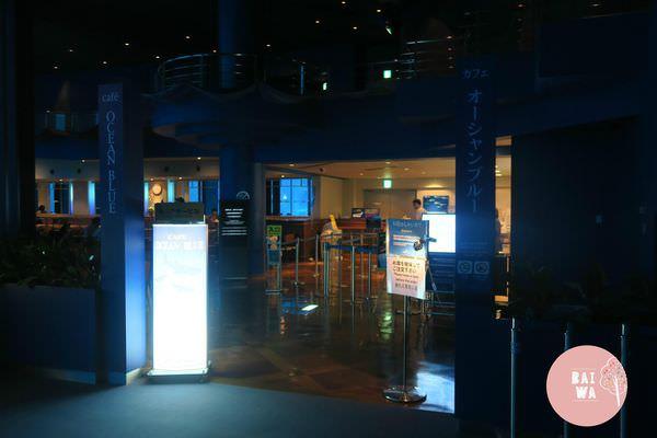 水族館5 (Copy).jpg