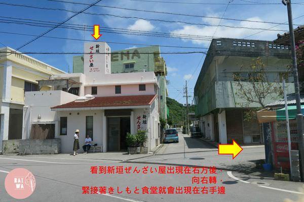 岸本食堂6.jpg