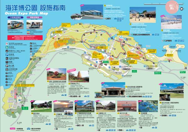 全園地圖.png